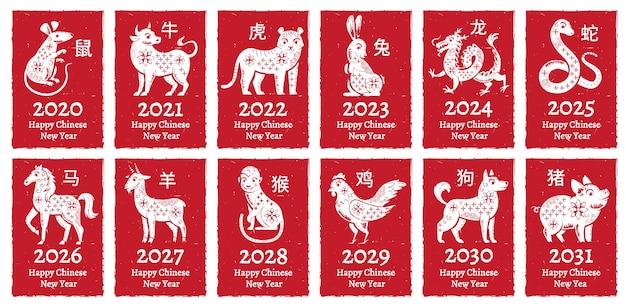 Pieczęć zodiaku chiński nowy rok