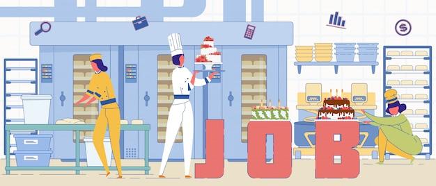 Piekarnia profesjonalnych pracowników słowo koncepcja transparent