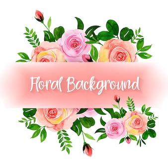 Piękna akwarelowa aranżacja kwiatowa uniwersalna rama na zaproszenia ślubne kartki z życzeniami
