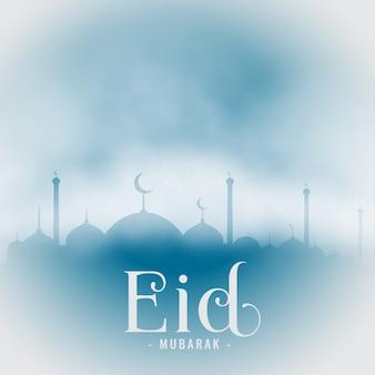 Piękna karta festiwalowa eid mubarak w kolorze niebieskim