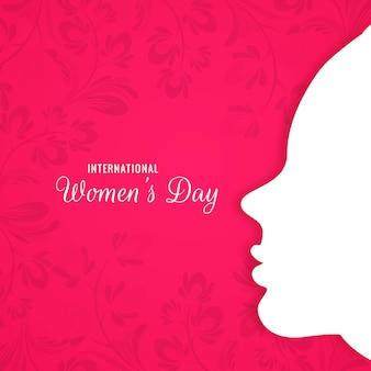Piękna karta szczęśliwy dzień kobiet