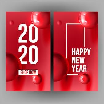 Piękna karta z zaproszeniem z okazji 2020 roku