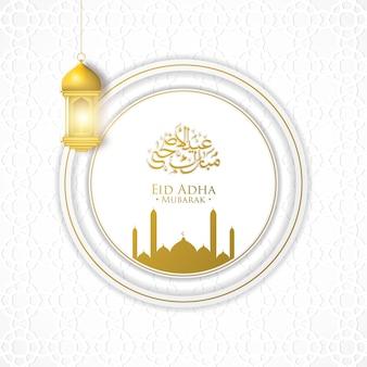 Piękna kartka z życzeniami happy eid al-adha z kaligrafią, obramowaniem, lampą i ornamentem. idealny na baner, kupon, post w mediach społecznościowych. ilustracja wektorowa. tłumaczenie arabskie: happy eid al-adha