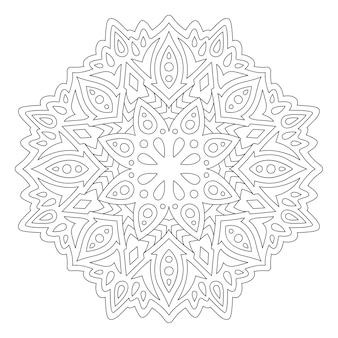 Piękna monochromatyczna ilustracja do kolorowania strony książki z abstrakcyjnym wzorem liniowym na białym tle