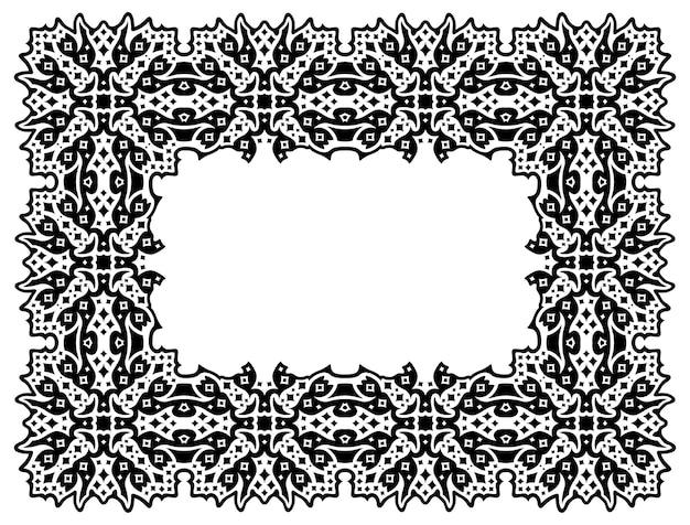 Piękna monochromatyczna ilustracja wektorowa z abstrakcyjną czarną gwiaździstą ramą na białym tle na białym tle