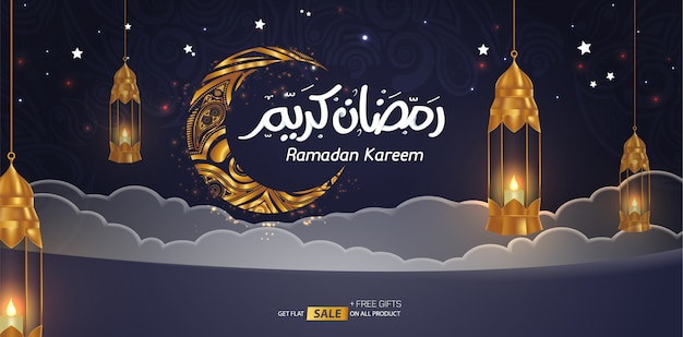 Piękna ramadan kareem tła ilustracja