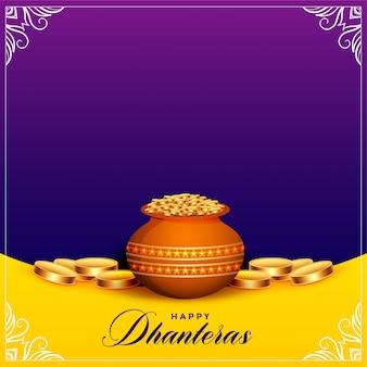 Piękna szczęśliwa dhanteras festiwalu karta z tekst przestrzenią