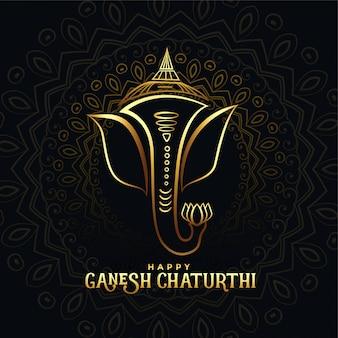 Piękna złota karta ganpati dla szczęśliwego ganesh chaturthi