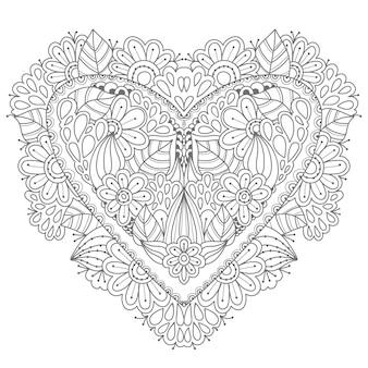 Piękne, ażurowe serce