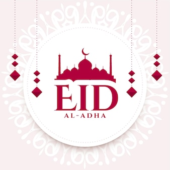 Piękne eid al adha życzy tła