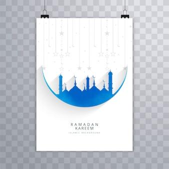 Piękne eid mubarak tło broszury islamskie