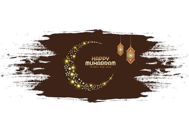 Piękne islamskie szczęśliwe tło muharram