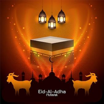 Piękne islamskie tło festiwalu eid al adha mubarak