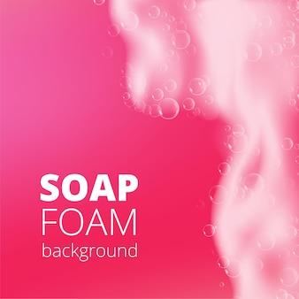 Piękne jasne tło z różową pianką do kąpieli
