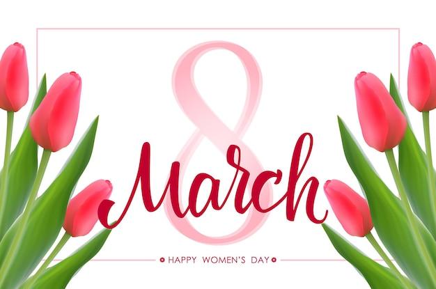 Piękne kartki z życzeniami szczęśliwego dnia kobiet