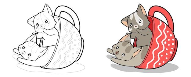 Piękne koty wewnątrz kreskówki kubek do kolorowania