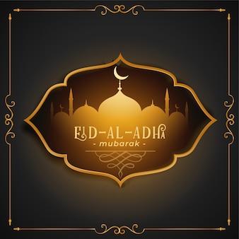 Piękne powitanie eid al adha