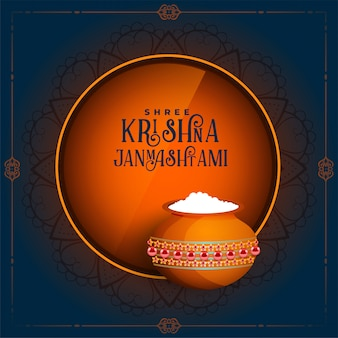 Piękne powitanie festiwalu janmashtami dahi handi