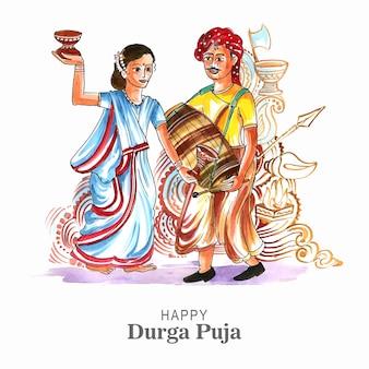 Piękne szczęśliwe tło karty festiwalu indyjskiego durga pooja