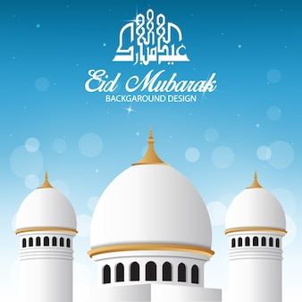 Piękne tło eid mubarak