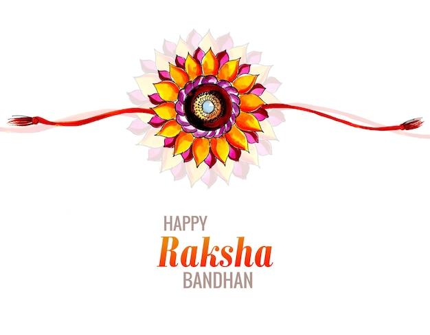 Piękne tło karty raksha bandhan