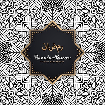 Pięknego ramadan kareem mandala bezszwowy deseniowy tło