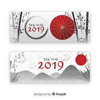 Piękni chińscy nowy rok sztandary