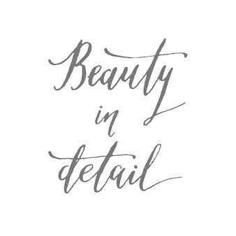 Piękno w szczegółach
