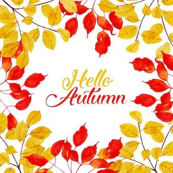 Piękny akwareli jesieni tło