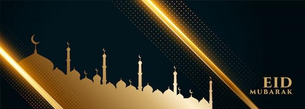 Piękny baner eid w stylu islamskim