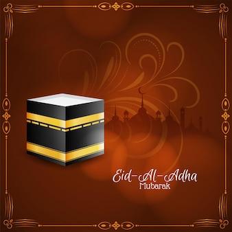 Piękny baner mubarak eid-al-adha