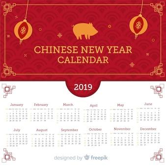 Piękny chiński nowy rok kalendarzowy