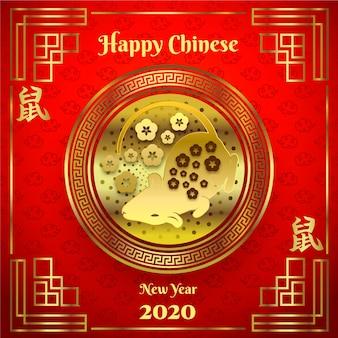 Piękny czerwony i złoty chiński nowy rok