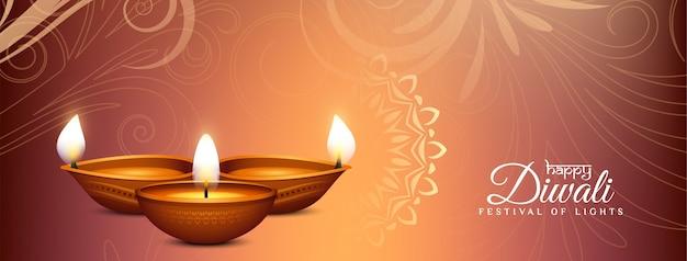 Piękny dekoracyjny baner happy diwali z lampkami