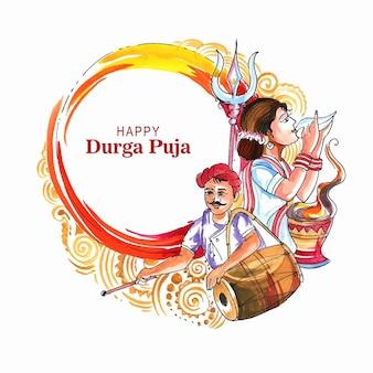 Piękny dekoracyjny szczęśliwy projekt karty festiwalu indyjskiego durga pooja