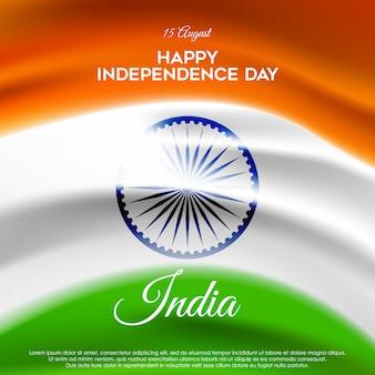 Piękny dzień niepodległości indii