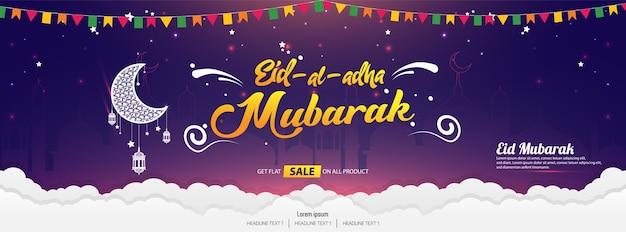 Piękny eid al adha mubarak tekst kaligrafii