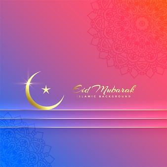 Piękny eid mubarak kolorowe tło festiwalu