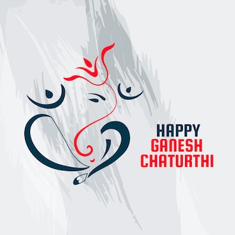 Piękny ganesh ji w stylu linii dla ganesh chaturthi