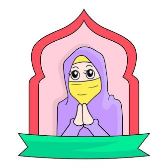 Piękny hidżab muzułmańskie kobiety transparent szablony happy ramadan, ilustracji wektorowych sztuki. doodle ikona obrazu kawaii.