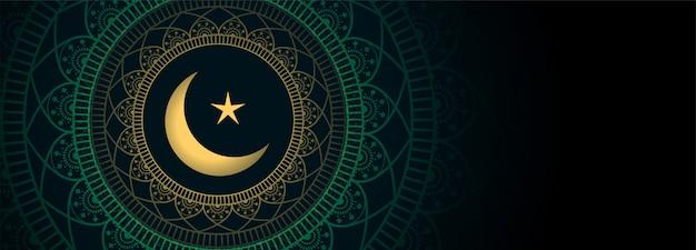 Piękny imoon i gwiazda islamskiej dekoracji eid banner