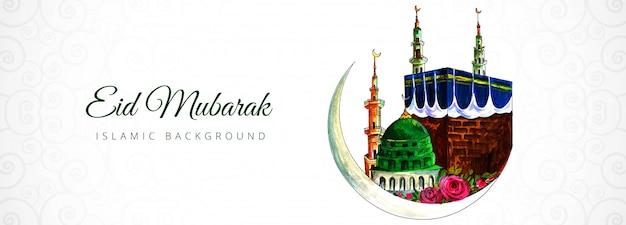 Piękny islamski sztandar eid mubarak