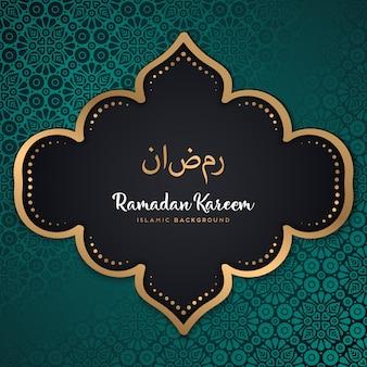 Piękny kareem ramadan z mandali