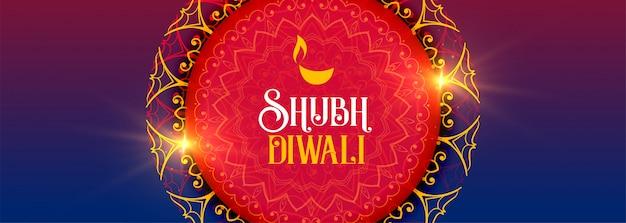 Piękny kolorowy festiwal shubh diwali banner