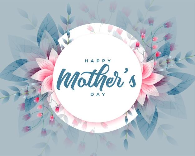Piękny kwiat dzień matki życzy kartkę z życzeniami