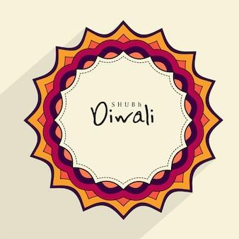 Piękny kwiatowy wzór (rangoli) na festiwal diwali.