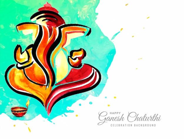 Piękny lord ganesha akwarela dla ganesh chaturthi