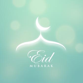Piękny meczet design na sezon eid festiwalu