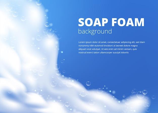 Piękny niebieski szablon z realistyczną pianką mydlaną z bąbelkami