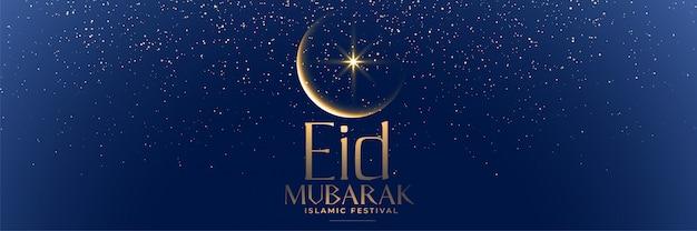 Piękny niebieski sztandar eid mubarak